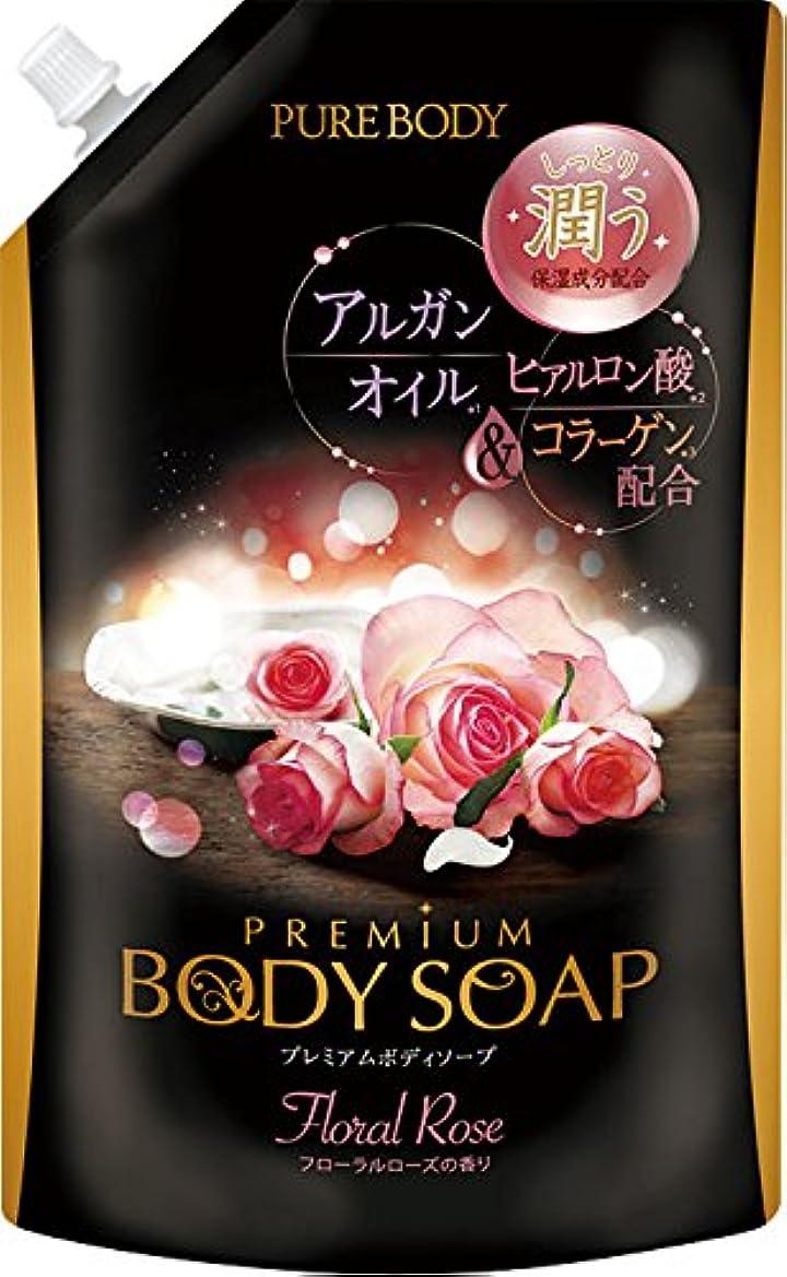 表面薬十分なピュアボディプレミアムボディソープ シャボンの香り 詰替 大容量 840ML