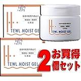 ★お買得2個★ ハイテウル モイストジェル 300gx2個 (ポーラファルマ)エタノールや界面活性剤に敏感な方へおすすめするゲルクリームです。