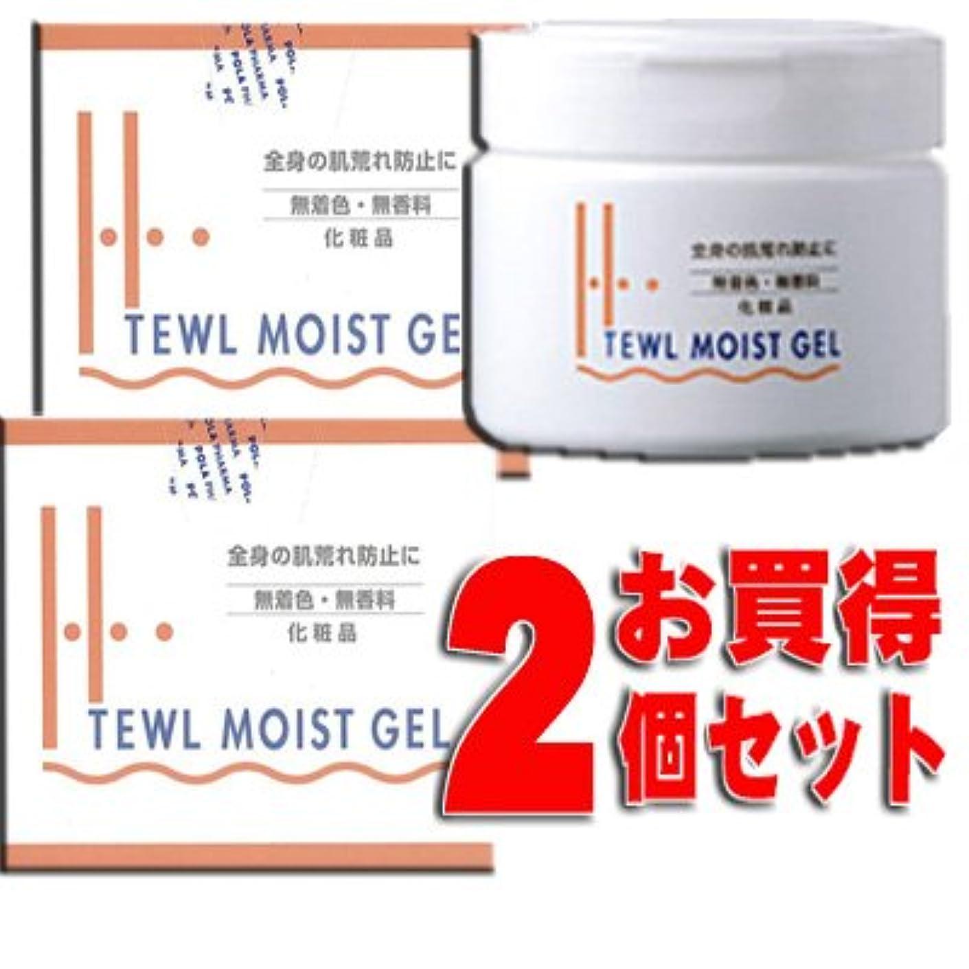 群衆不忠置換★お買得2個★ ハイテウル モイストジェル 300gx2個 (ポーラファルマ)エタノールや界面活性剤に敏感な方へおすすめするゲルクリームです。