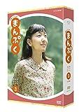 連続テレビ小説 まんぷく 完全版 DVD BOX3