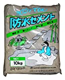 家庭化学 防水セメント グレー 10kg