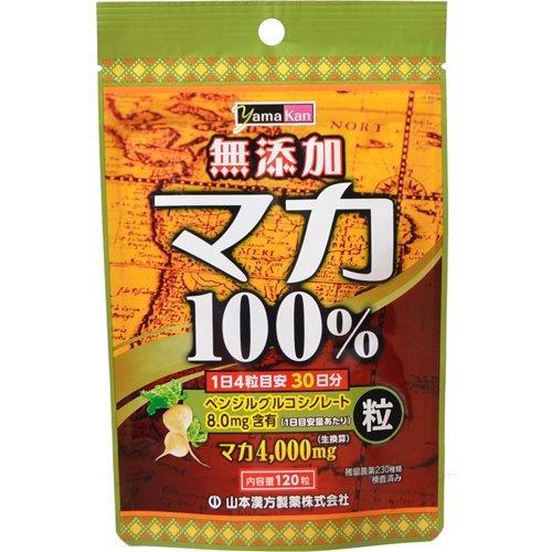 山本漢方製薬 マカ粒100%NB 120粒...