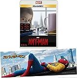 【早期購入特典あり】アントマン MovieNEX [ブルーレイ+DVD+デジタルコピー(クラウド対応)+MovieNEXワールド] [Blu-ray] スパイダーマン バンパーステッカー付き