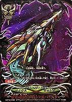神バディファイト S-BT02 凶乱魔銃 ロストレス・バスター(シークレット) 異次元の侵略者   ロストW ロストベイダー/武器 アイテム