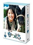 連続テレビ小説 なつぞら 完全版 DVD BOX1[NSDX-23829][DVD] 製品画像