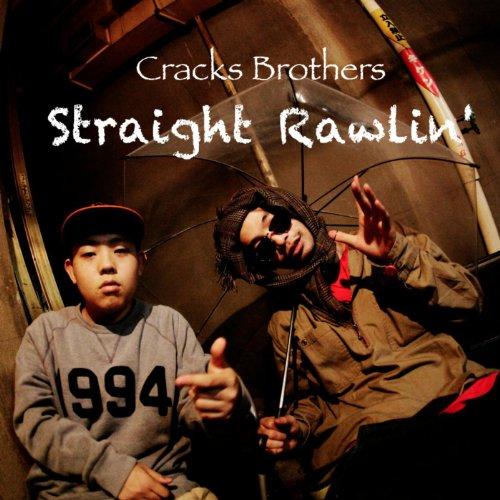 straight-rawlin'