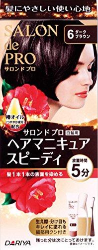 サロンドプロ ヘアマニキュア・スピーディ 6 ダークブラウン 100g (白髪用)...