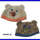 STAMPLE(スタンプル) ボアフリース おとぼけクマ キャップ (48cm)   48cm,48 ネイビー