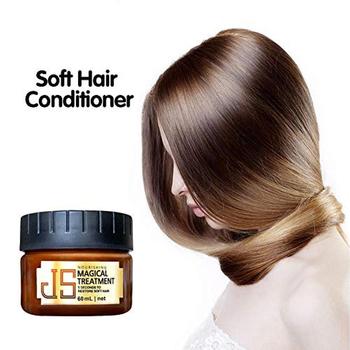 未満勤勉思い出Oustee ヘアマスクディープコンディショナー髪の根の修復乾燥した髪や傷んだ髪の弾力性の回復 everywhere
