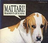 MATTARI!! ユーチューブ 音楽 試聴
