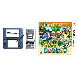 【Amazon.co.jp限定】 【液晶保護フィルムEX付き (気泡軽減タイプ) (任天堂ライセンス商品) 】New ニンテンドー3DS LL メタリックブルー + とびだせ どうぶつの森 amiibo+ (「『とびだせ どうぶつの森 amiibo+』 amiiboカード」1枚 同梱) - 3DS セット