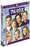 フルハウス 7thシーズン 後半セット (13~24話収録・3枚組) [DVD] 画像