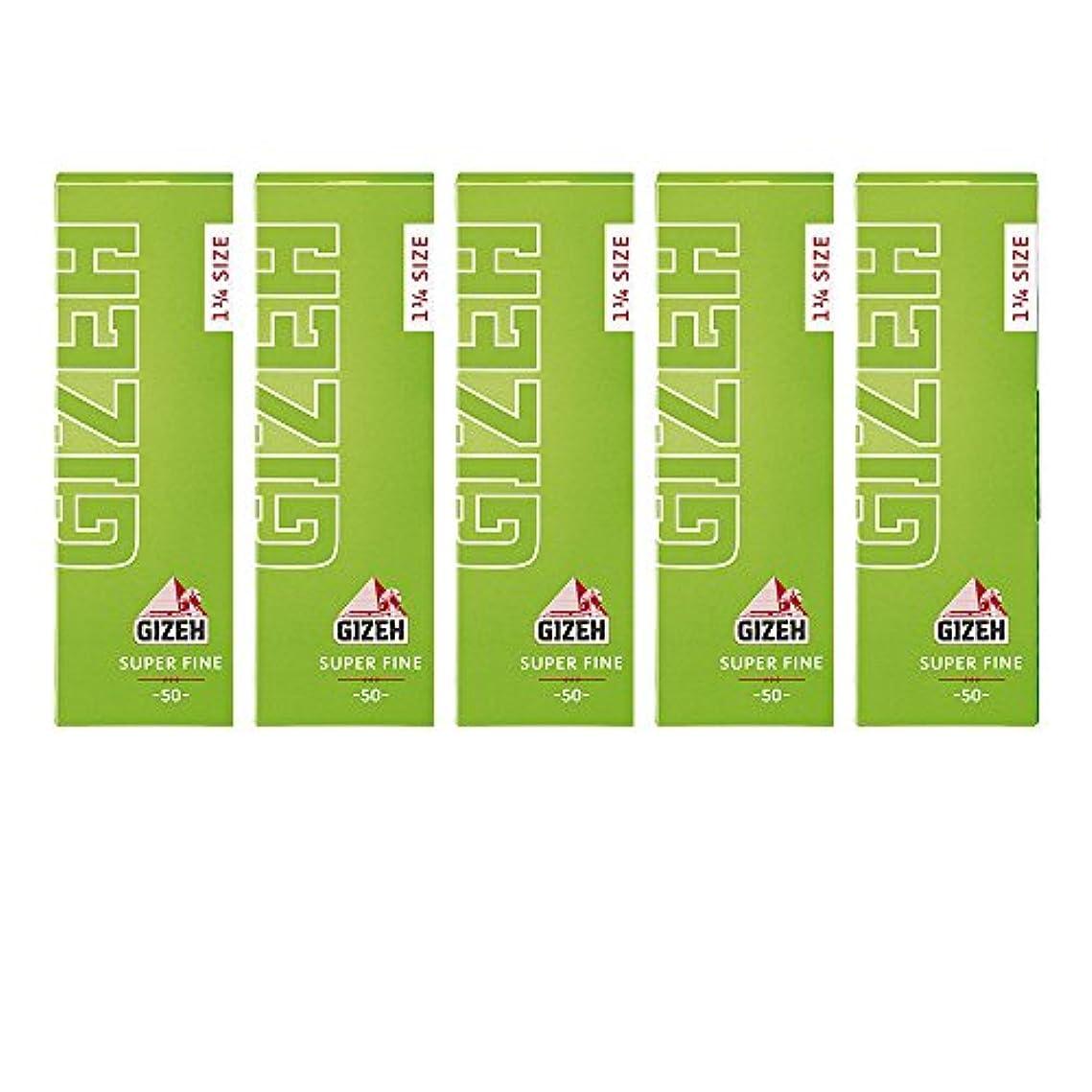 野球対うんGIZEH (ギゼ) スーパーファイン ワン&クオーター(1&1/4) 50枚入×20冊 スローバーニング 7-25003-61 手巻きタバコ 喫煙具