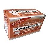 子供用マスク アレルキャッチャーマスク アレルギー 5枚 8枚 10枚 15枚【日本製】PM2.5対応 ダイワボウノイ (5)