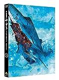 宇宙戦艦ヤマト2202 愛の戦士たち 5[DVD]