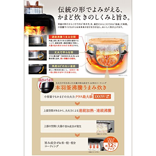 東芝 IHジャー炊飯器(2.5合炊き) グランホワイトTOSHIBA 備長炭かまど本羽釜 RC-4ZWJ-W