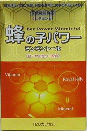 蜂の子パワー ミンミントール(120カプセル)