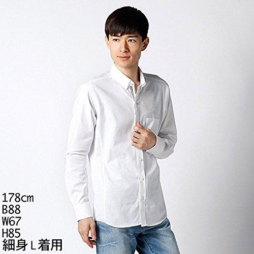 ビサルノ カジュアルライン(VISARUNO CASUAL LINE) ラクチンすっきりシャツ(オックステープ付き)【ホワイト/細身M】