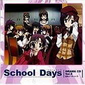 School Days オリジナルドラマCD Vol.2