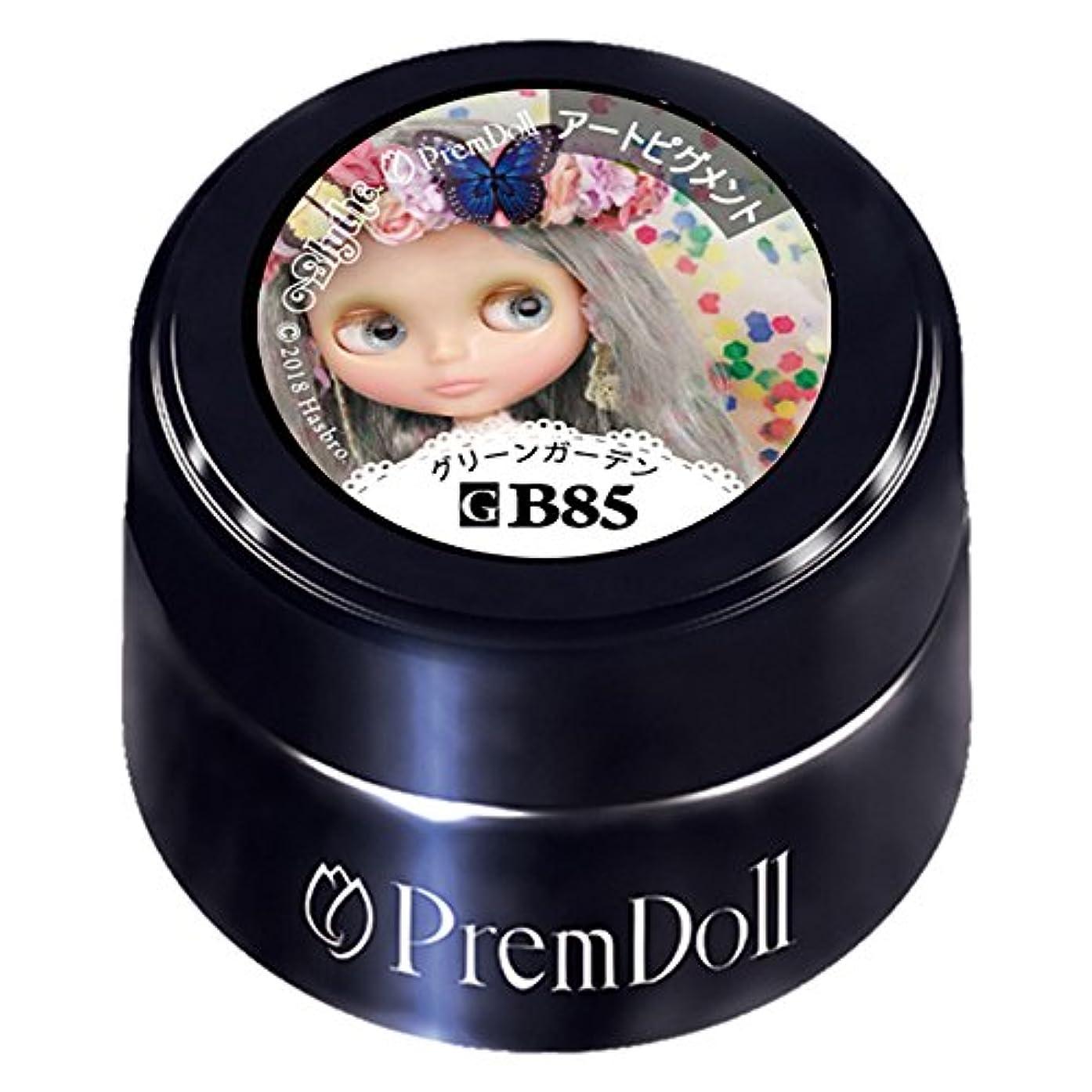 褐色学校偉業PRE GEL プリムドールグリーンガーデン85 DOLL-B85 3g UV/LED対応