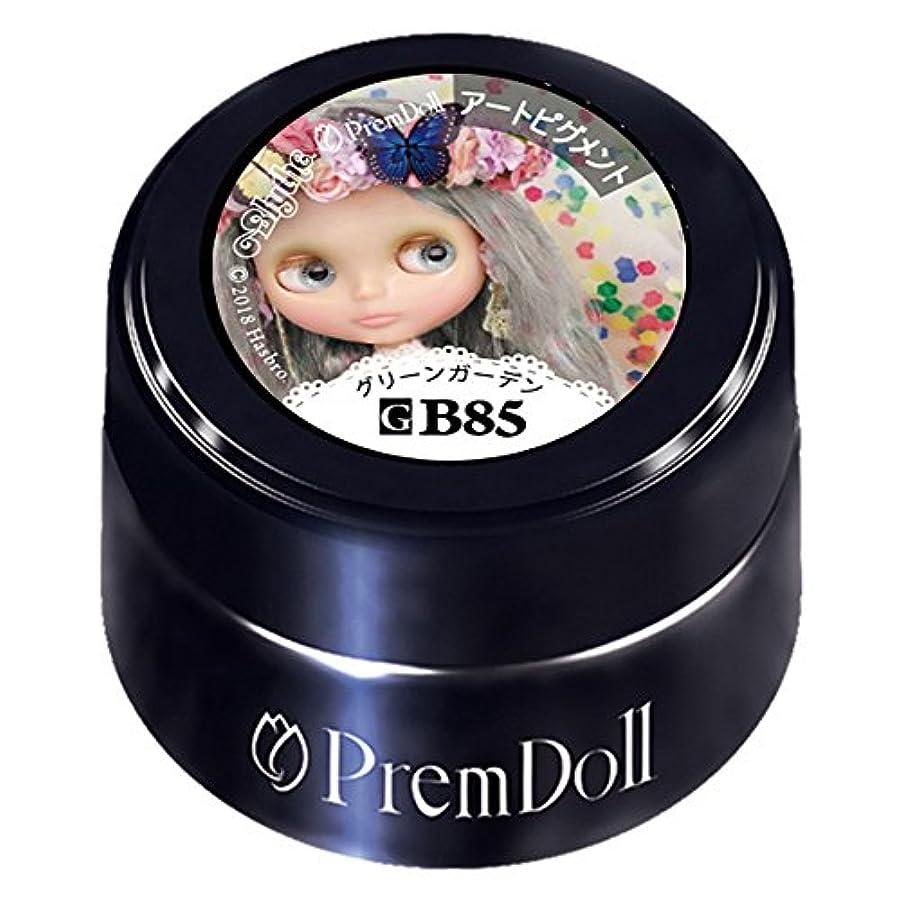 同意後方不正直PRE GEL プリムドールグリーンガーデン85 DOLL-B85 3g UV/LED対応