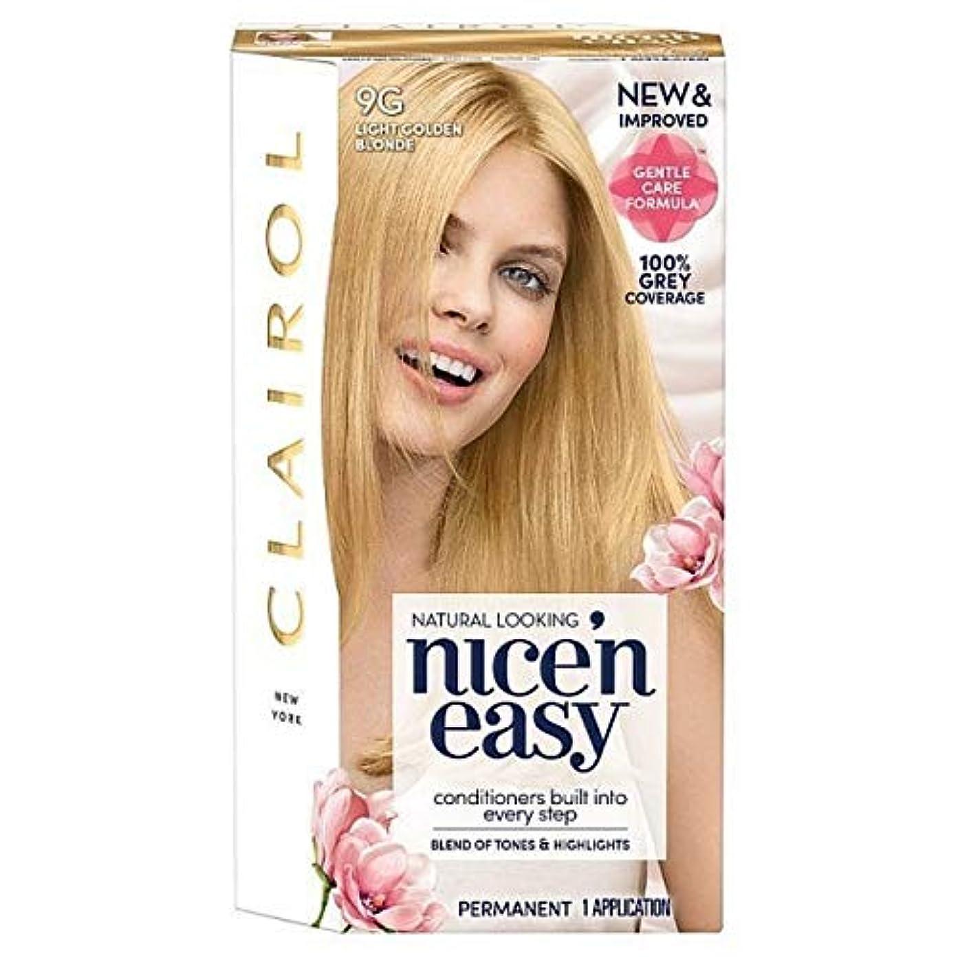 つまらない感情キウイ[Nice'n Easy] Nice'N簡単に9グラム光金色のブロンド - Nice'n Easy 9G Light Golden Blonde [並行輸入品]