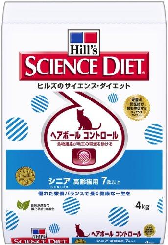 ヒルズのサイエンス・ダイエット ヘアボールコントロール シニア 高齢猫用 4kg
