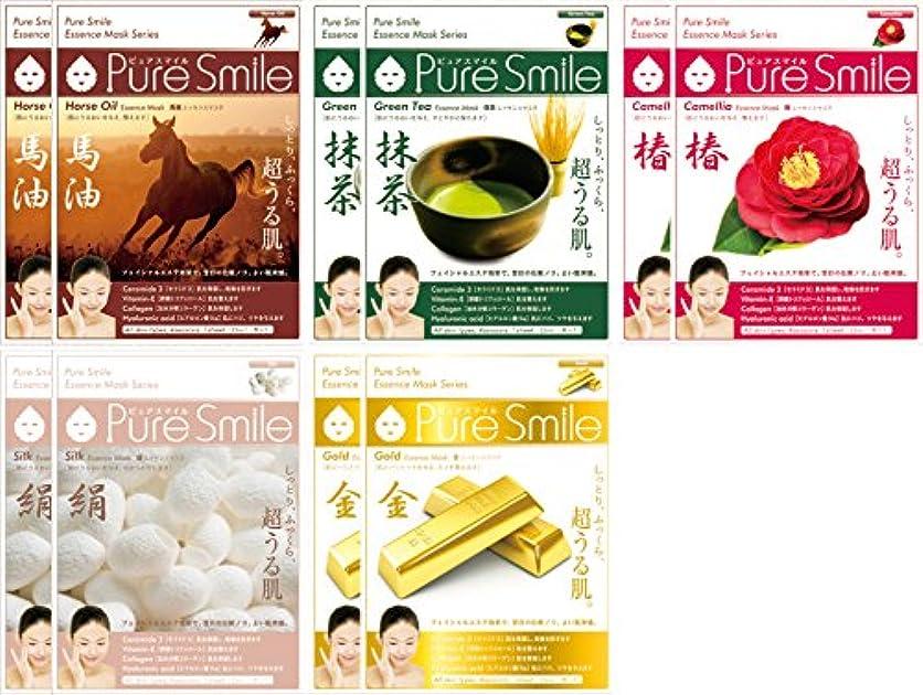 ベンチ適応検出するピュアスマイル エッセンスマスク 日本の恵み5種類各2枚 合計10枚セット