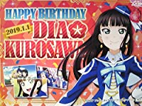 黒澤ダイヤ Birthday カード ラブライブサンシャイン!2019年1月1日 ダイヤ バースデーカード 先着配布 カード