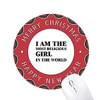 私は、宗教的な女の子 円形滑りゴムのクリスマスマウスパッド