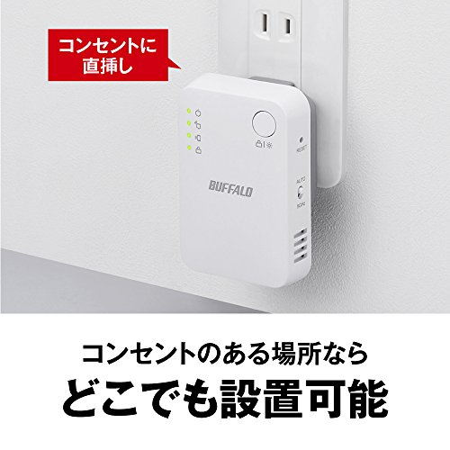 『BUFFALO WiFi 無線LAN中継機 WEX-1166DHPS 11ac/n/a/g/b 866+300Mbps ハイパワー コンパクトモデル 【iPhoneX/iPhoneXSシリーズ メーカー動作確認済み】』の3枚目の画像