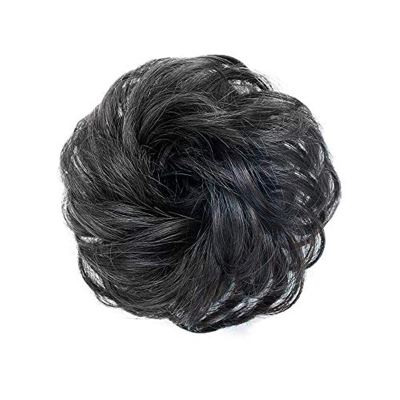 フィルタ計器衰えるFEIYI WIGSウィッグ シュシュ お団子巻き髪 つけ毛 100%人毛 エクステ レディース ポイントウィッグ 部分ウィッグ シニヨン 髪飾り パーマ コーム式 花型 結婚式 和装 装着簡単 4色が選べ