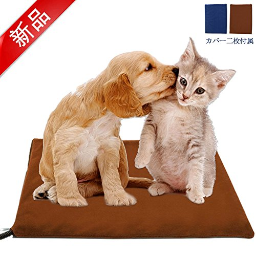 Acetek ペット用ホットカーペット ペットヒーター ホットマット 犬猫兼用 加熱パッド 角型 7段温度調節可能