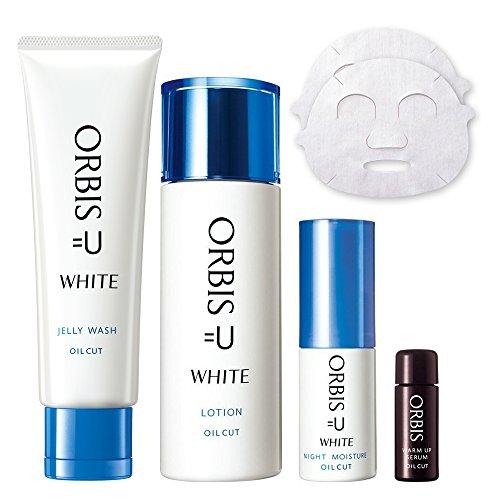 オルビス(ORBIS) オルビスユー ホワイトシリーズ 3ステップ特別セット 80010