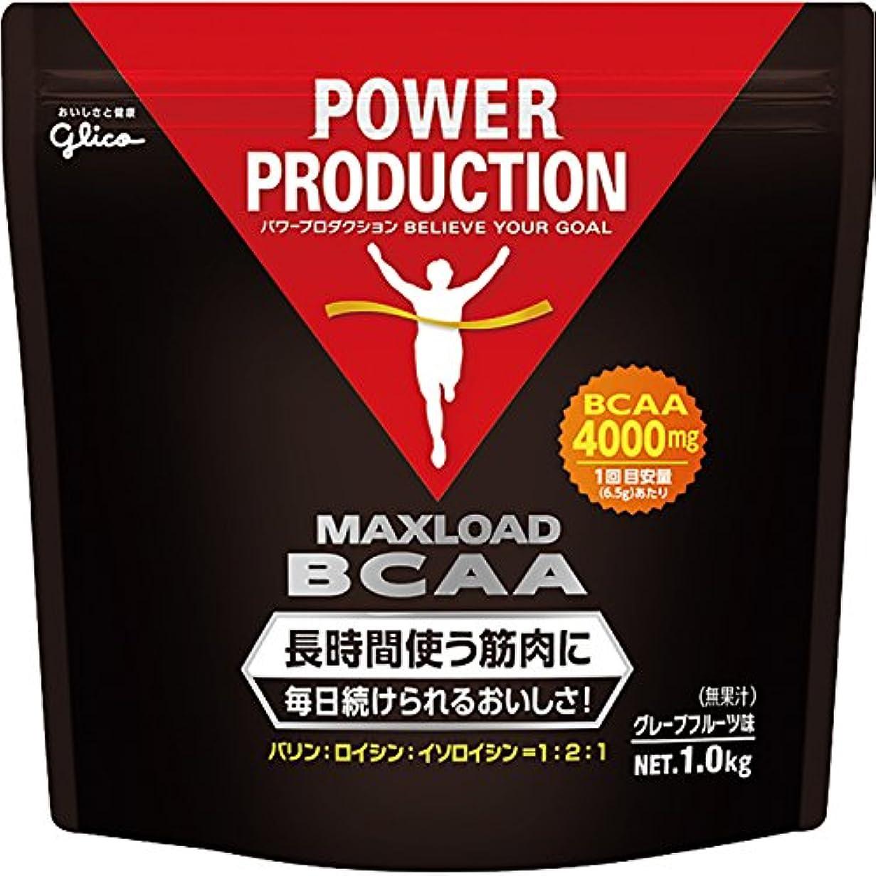 刺します失業帽子グリコ パワープロダクション マックスロード BCAA4000mg アミノ酸 グレープフルーツ風味 1kg【使用目安 約153回分】