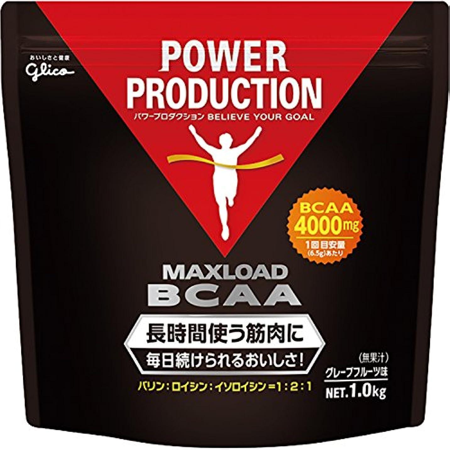 アジャヒステリックゲートグリコ パワープロダクション マックスロード BCAA4000mg アミノ酸 グレープフルーツ風味 1kg【使用目安 約153回分】