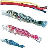 [東旭][鯉のぼり]庭園用[ポール別売り]大型鯉[10m鯉3匹][昴][五色吹流し][日本の伝統文化][こいのぼり]