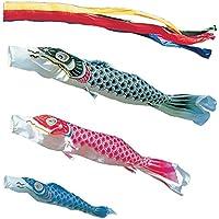 [東旭][鯉のぼり]庭園用[ポール別売り]大型鯉[5m鯉3匹][昴][五色吹流し][日本の伝統文化][こいのぼり]