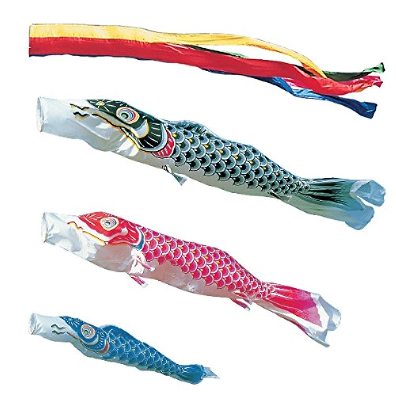 [東旭][鯉のぼり]庭園用[ポール別売り]大型鯉[7m鯉3匹][昴][五色吹流し][日本の伝統文化][こいのぼり]
