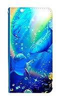 スマホケース 手帳型 [HUAWEI P30lite Premium HWV33] ケース 手帳 クリスチャンラッセン 0135-B. DESTINY OCEAN II ファーウェイp30 lite hwv33 カバー ファーウェイ p30ライト プレミアム ケース 人気 おしゃれ ベルトなし スマホゴ
