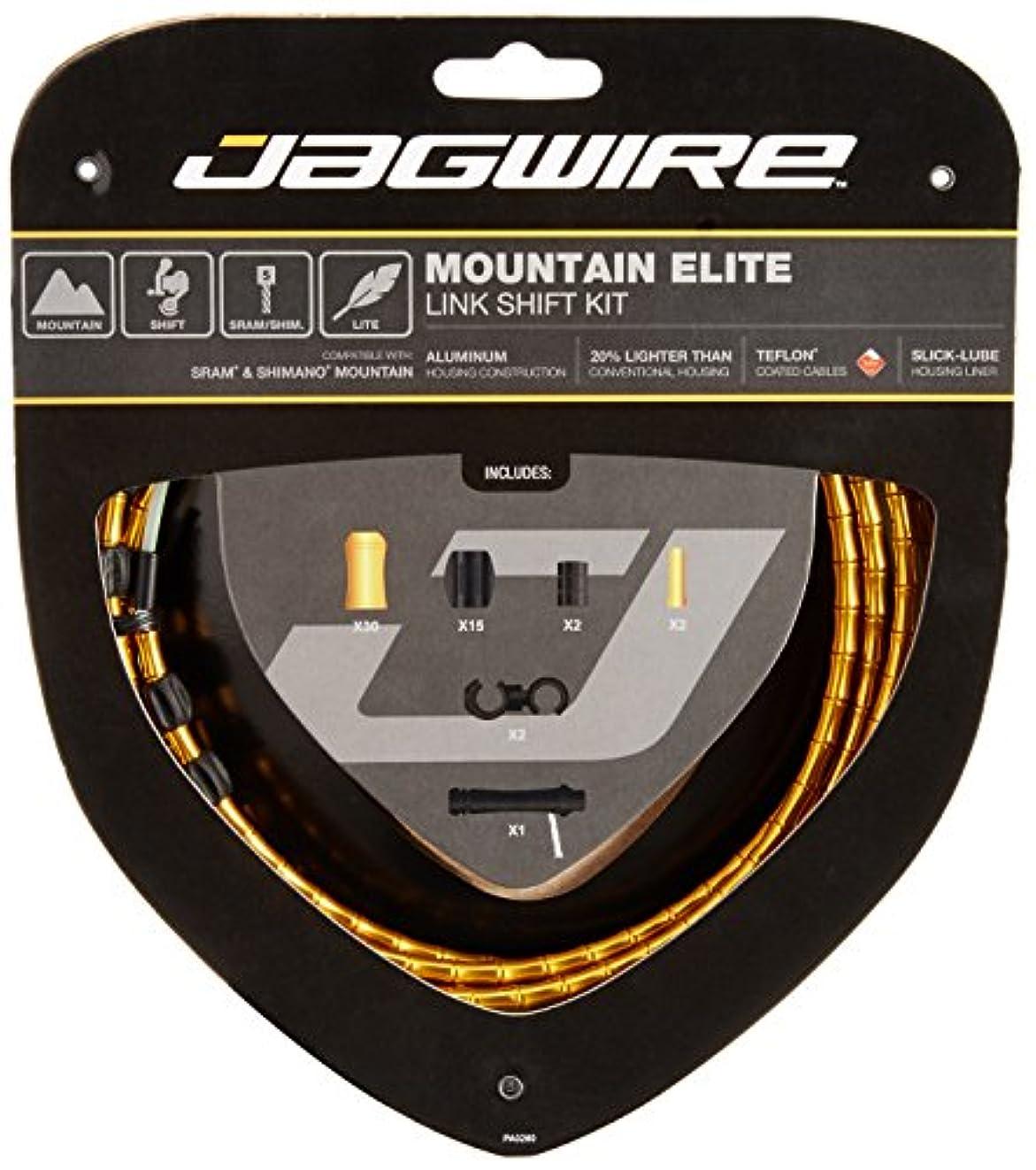 尊厳理論的受粉するJAG WIRE(ジャグワイヤー) Mountain Elite Link Shift Kit ゴールド MCK552