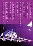 乃木坂46 1ST YEAR BIRTHDAY LIVE 2013.2.22 MAKUHARI MESSE