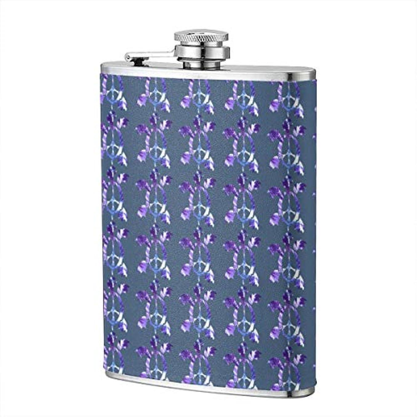 影響力のある立ち向かう緊張スキットル お酒壺 8オンス フラスコ 清酒 ボトル ステンレス製 紫星空 亀 シルエット 持ち運び易い ポケット入れ 軽量 錆無し プレゼント 山登り 間柄 キャップ付き 上質