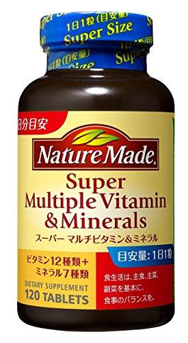 ネイチャーメイド スーパーマルチビタミン&ミネラル 120粒 NATUREMADE(ネイチャーメイド) 大塚製薬 -