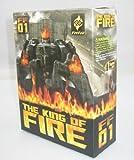 FireFair FF-01 MP-08 グリムロック 用 パーツ「並行輸入品」
