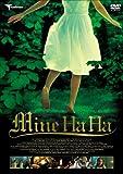 ミネハハ 秘密の森の少女たち [DVD] 画像