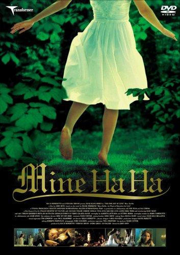 ミネハハ 秘密の森の少女たち [DVD]の詳細を見る