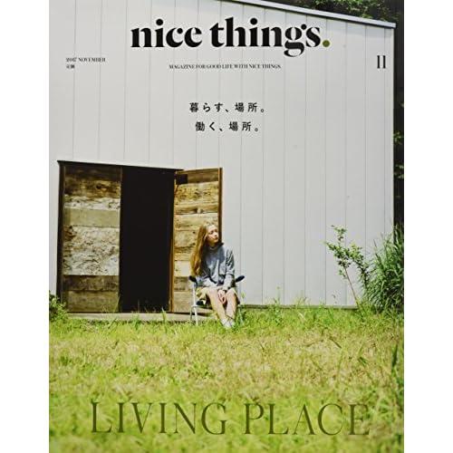 nice things.(ナイスシングス) 2017年 11 月号 (LIVING PLACE 暮らす、場所。 働く、場所。)