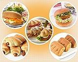 低糖工房の低糖質パン特盛りお買い得セット【糖質制限中・ダイエット中の方にオススメのお得なセットです!】