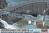 コラモデルス 1/72 ドイツ空軍 フォッケウルフFw190F-8 w/SB 800RS 「クルト」 800kg 反跳爆弾2/3型 プラモデル KORPK72115
